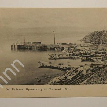 Исторические фотографии г. Бабушкин